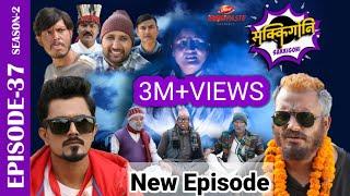 Sakkigoni   Comedy Serial   Season 2   Episode-37  Arjun, Kumar, Hari, Bale, Kaku, Kamalmani, Siteba