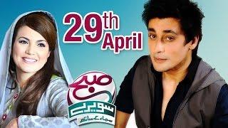 Reham Khan  - Subah Saverey Samaa Kay Saath–29 April 2016