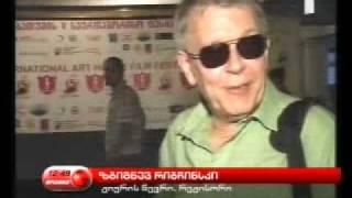 BIAFF 2010 - News coverage on Georgian Public Broadcasting TV