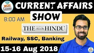 8:00 AM - CURRENT AFFAIRS SHOW 15-16 Aug | RRB ALP/Group D, SBI Clerk, IBPS, SSC, UP Police