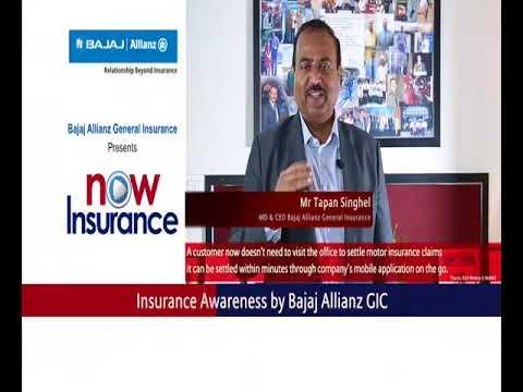 Bajaj Allianz GIC || KNow Insurance || Vehicle Insurance