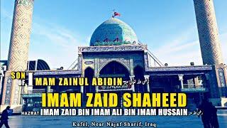 Imam Zaid Shaheed رضي الله عنه | Son of Imam Zainul Abidin | Shrine Zaid Mazloom | Sort Story