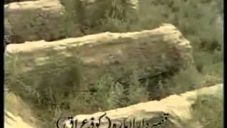 Nishan-e-Ibrat- Kufa aur Shaam