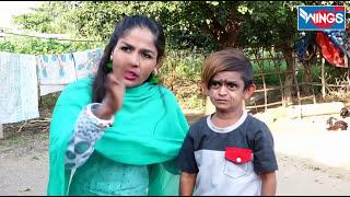 Khandesh Ki Padosan BBC Chotu Ke Sath - Chotu Comedy Video - Khandesh Ki Hindi Comedy