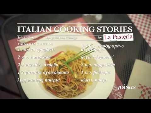 Italian Cooking Stories by La Pasteria - Spaghetti Con Bottarga