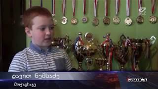 """9 წლის ქუთაისელი მოჭადრაკე - """"მინდა საქართველოს დროშამ ყველგან იფრიალოს"""""""