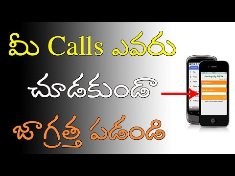 How to Get other Calls on your Phone | Disable Call Forwarding | Telugu