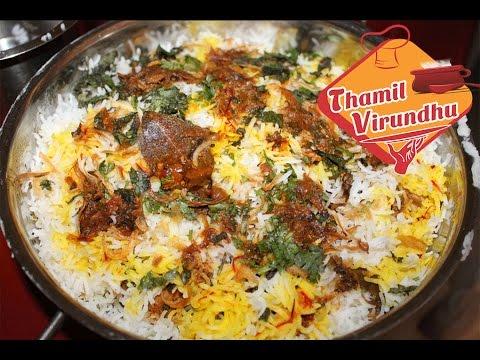 Hyderabadi Chicken Dum Biryani IN TAMIL  - சிக்கன் பிரியாணி seimurai  Restaurant style - How to make