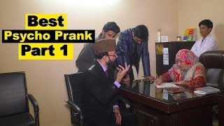Best Psycho Prank Part 1 of 10 | Allama Pranks | Lahore tv | Pranks in India | Pakistan