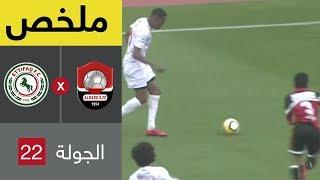ملخص مباراة الرائد والاتفاق في الجولة 22 من الدوري السعودي للمحترفين