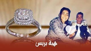 حصري   هذه صورة وثمن خاتم دياموند المهدى لزوجة اكشوان