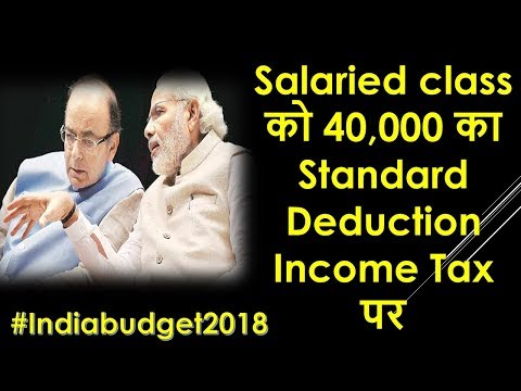 Salaried class को 40,000 का Standard Deduction Income Tax पर | Budget 2018