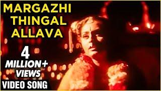 Margazhi Thingal Allava Video Song | Sangamam | Rahman, Vindhya | A. R. Rahman | S. Janaki