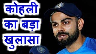 India Vs West Indies : Team India predicted XI for 1st ODI || ये खिलाड़ी करेगा  ओपनिंग
