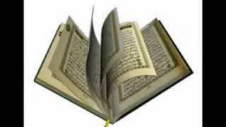 Qari Ziyad Patel Quranic Recitation Surahs Al-Fil to An-Nas
