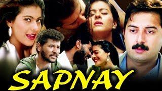 Sapnay Full Movie   Kajol Hindi Romantic Movie   Prabhu Deva   Arvind Swamy Bollywood Romantic Movie