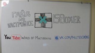 WoW BFA] Multiboxing Easy Tutorial 8 0 Script Updated