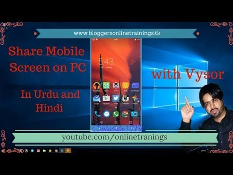 How to share (Android) mobile screen on pc with Google Chrome browser