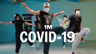 BUMKEY - COVID-19 Feat. SUPERBEE / Kamel  Choreography