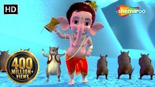 Bal Ganesh - Shankarji Ka Damroo - Popular Songs for Children