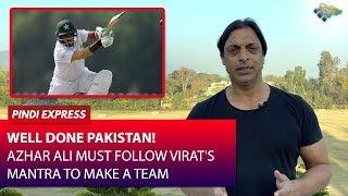 PakVsSri | Test Cricket Returns To Pakistan |Pakistan Team Needs To Play Like Indian Cricketers |SA