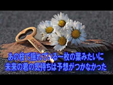 風に吹かれても 欅坂46 カラオケガイドあり