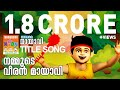 Mayavi Title Song Official Super Hit Animation Video For Kid