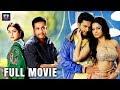 Download Sivaji Super Hit Romantic Comedy Entertainer   Aditi Agarwal   Rachana Maurya   Telugu Full Screen MP3,3GP,MP4