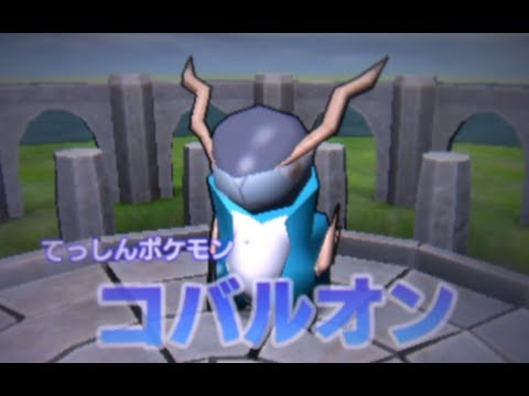 Pokemon Rumble Blast Walkthrough 34 - Cobalion's Revenge