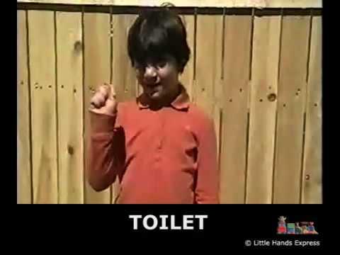 Baby Sign Language: poop & toilet