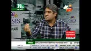 Bangla Talk Show: এই সময়, 15 January 2015, NTV