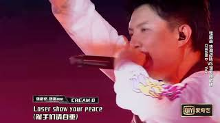 【1080p】Cream D【TOP】纯享【中国新说唱2019】