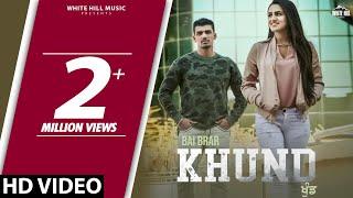 Khund (Full Video) Bai Brar   New Song 2018   White Hill Music