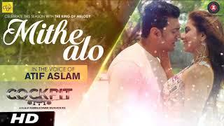 Mithe Alo - Atif Aslam New Bangla Song