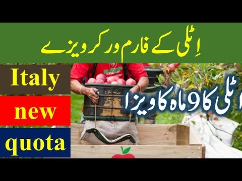 Work in Italy: Italy work permit for 9 months for Pakistanis - Italy immigration 2018 open