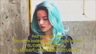 洋楽 和訳 The Chainsmokers (ft Halsey) - Closer