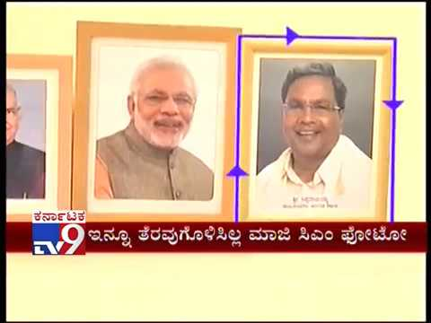 CM Siddaramaiah Photo Not Removed from Minister's Chamber at Vidhana Soudha