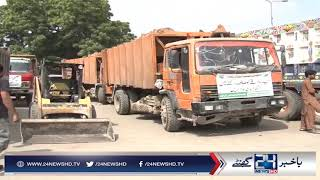 Bahria Town and KMC started cleaning campaign in the Karachi