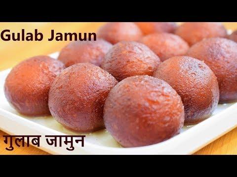 परफेक्ट हलवाई जैसा गुलाब जामुन-gulab jamun recipe-Gulab Jamun Recipe with Khoya or mawa