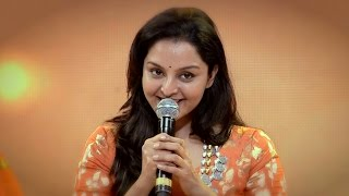 Vanitha Film Awards 2017 l with Lady Superstar Manju Warrier...!  l Mazhavil Manorama