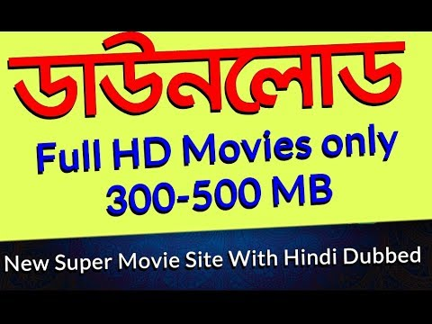 Best site for free HD Movie Download (Bangla)