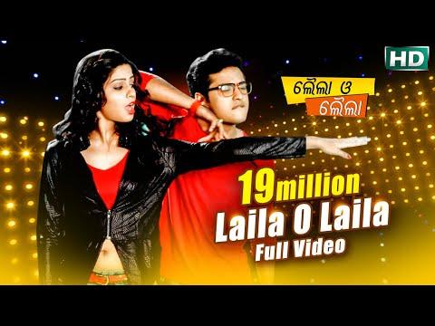 Xxx Mp4 Laila O Laila Title Track Full Video Sarthak Music 39 S 22nd Movie LAILA O LAILA Sidharth TV 3gp Sex