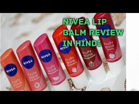 Nivea lip balm REVIEW in Hindi/ निवेआ लिप बाम रिव्यू