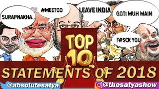 Top 10 Statements of 2018 | Viral Fuddu