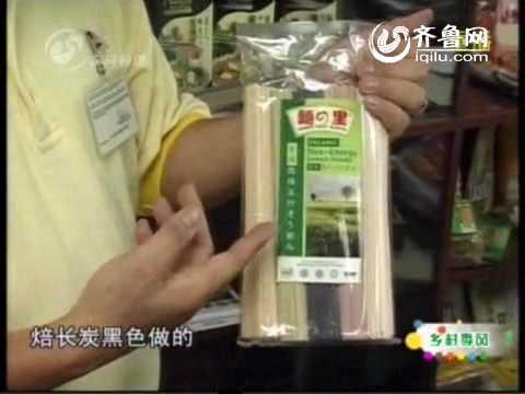Organic Noodle - qilu