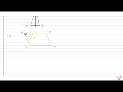 NCERT | Class VII | SYMMETRY | Exercise 3 | Question No. 2