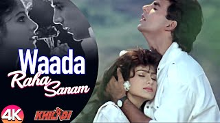 Waada Raha Sanam -4K | Akshay K & Ayesha J | Alka Y & Abhijeet | Khiladi | 90