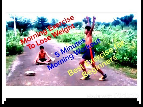 Morning Exercise To Lose Weight / 5 Minutes Morning Workout / वजन घटाने के लिए ये करें