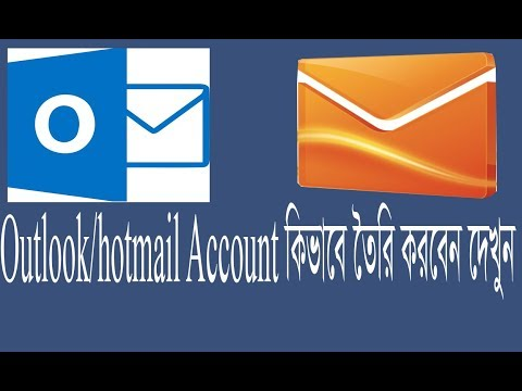 How to create Outlook Account/ hotmail Account Full Bangla Tutorial
