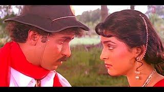Chedina Baale Video Song | Kindarijogi | Ravichandran, Juhi Chawla | Hamsalekha | SPB, S Janaki